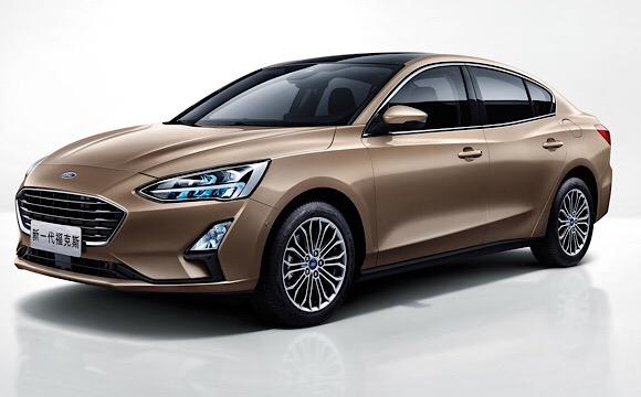 2019 Ford Focus 1.5 Benzin