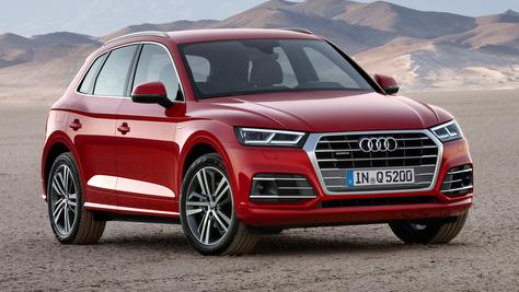 2017 Audi Q5 2.0 TFSI